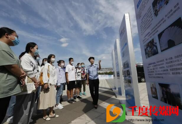 山东省暨济南市打击治理跨境赌博宣传月活动启动