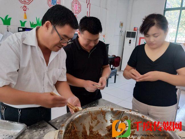 宁阳县鹤山镇:多种形式庆祝教师节
